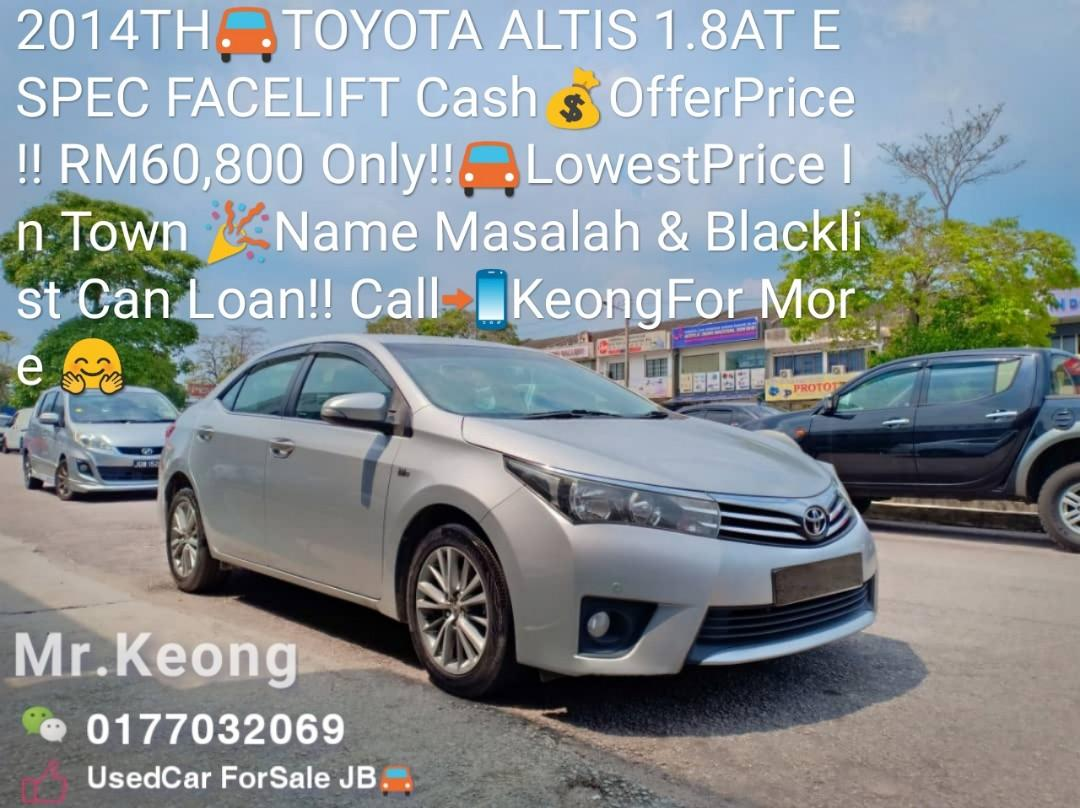 2014TH🚘TOYOTA ALTIS 1.8AT E SPEC FACELIFT Cash💰OfferPrice‼RM60,800 Only‼🚘LowestPrice In Town🎉Call📲KeongFor More 🤗