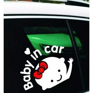 Stiker mobil kekinian , beby in car