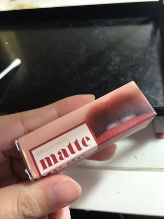 Immeme唇膏