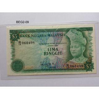 RM5  3RD SERIES ( Siri Ketiga )1976-1981