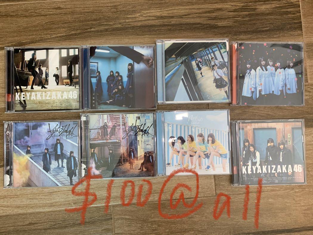 欅坂46 淨碟cd