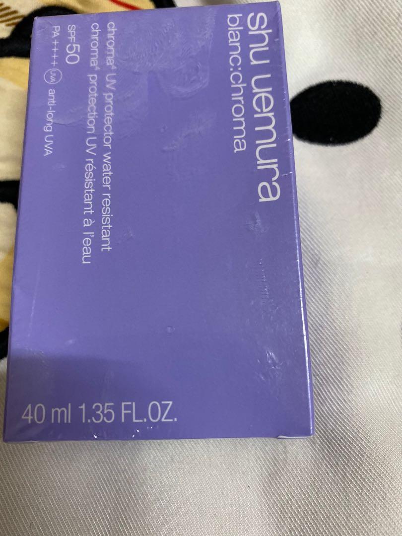 植村秀 4D 透白UV輕感防護乳 40ml