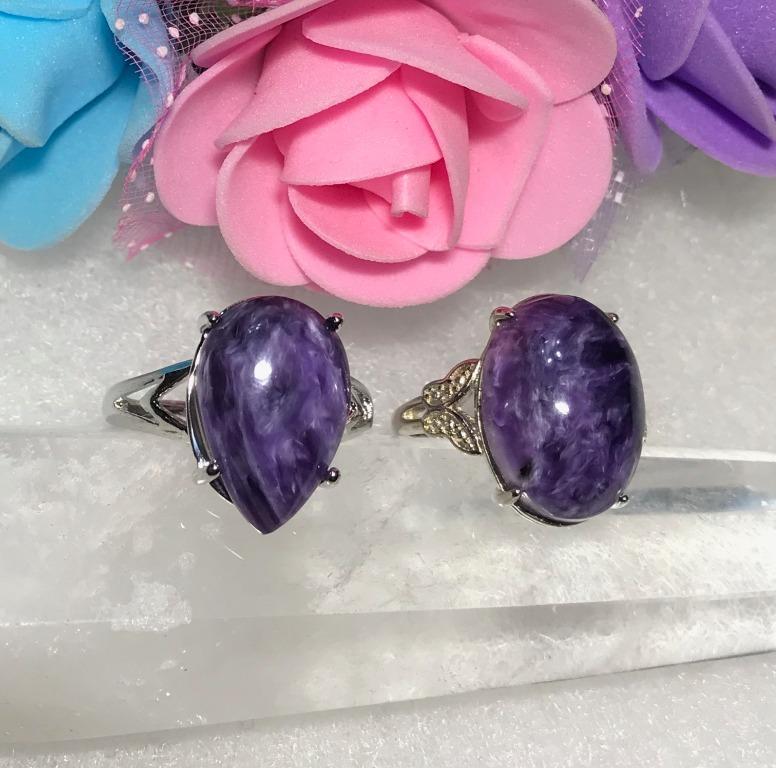 佩飾禮品美麗新選擇~天然紫龍晶「查羅石」戒指 925銀活圍戒托 (任選)