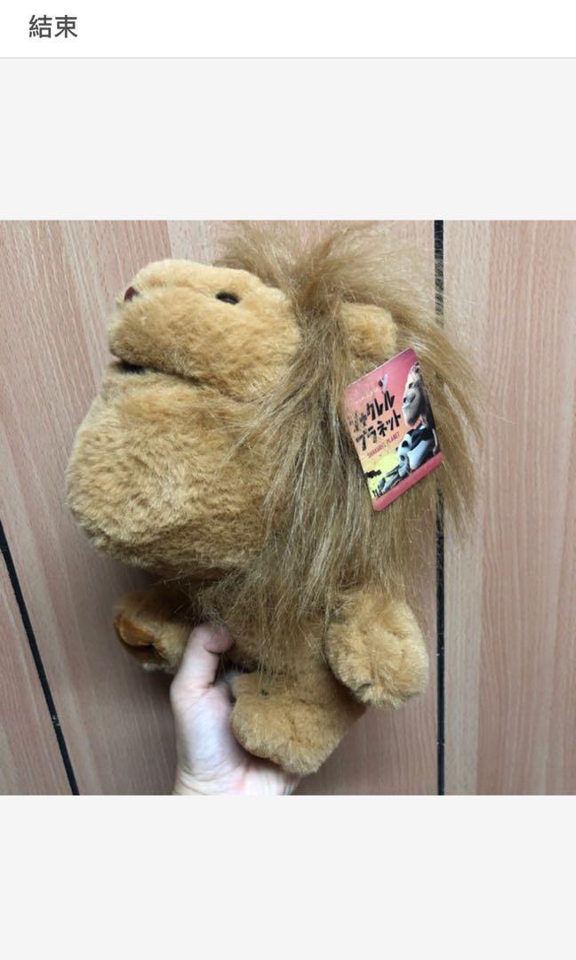 戽斗 動物(獅子)