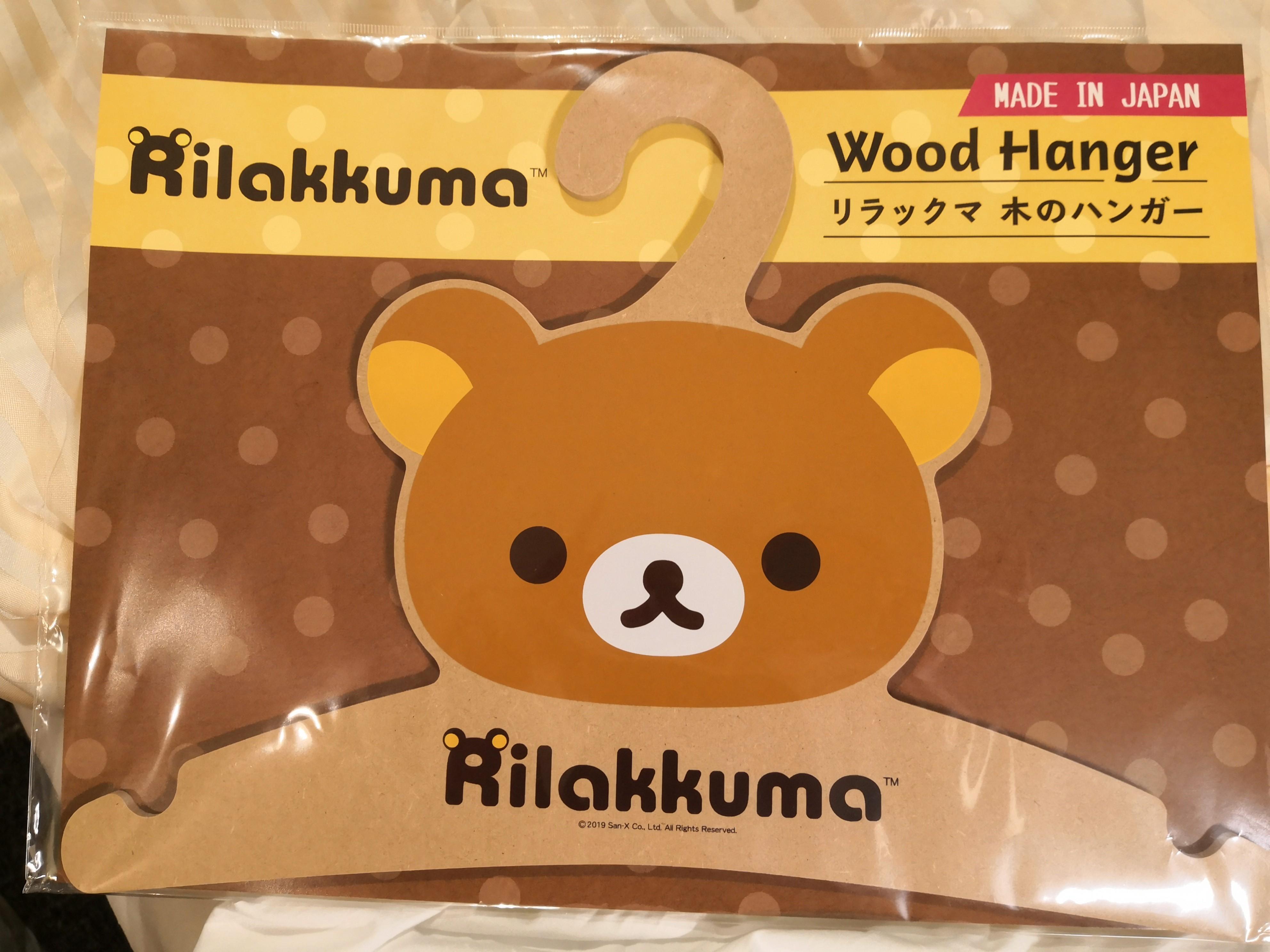 日本製 鬆弛熊木衣架