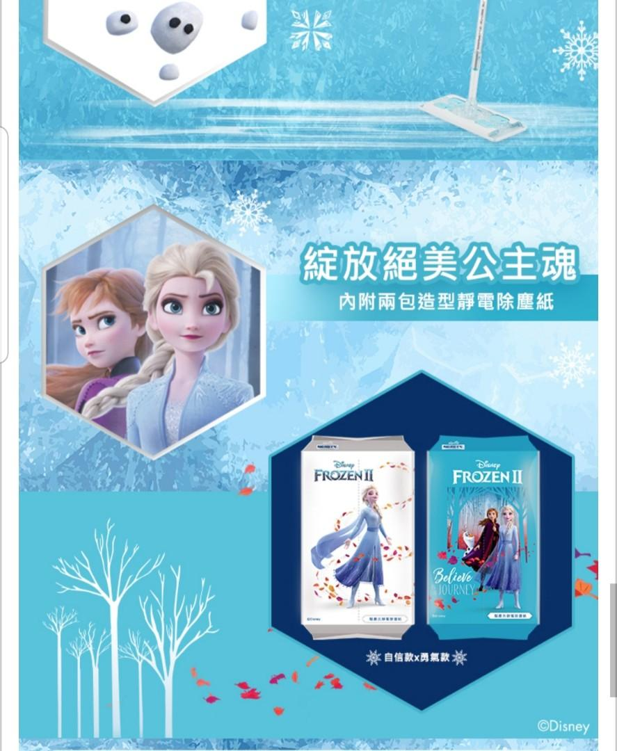 🛍台灣代購 台灣直送 - 雙11 - ❤【驅塵氏】迪士尼冰雪奇緣 Frozen ii 乾溼拖珍藏組 雪寶 Olaf Elsa 乾濕拖把