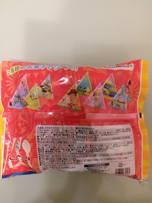 (日本直送) Toy Story 曲奇餅
