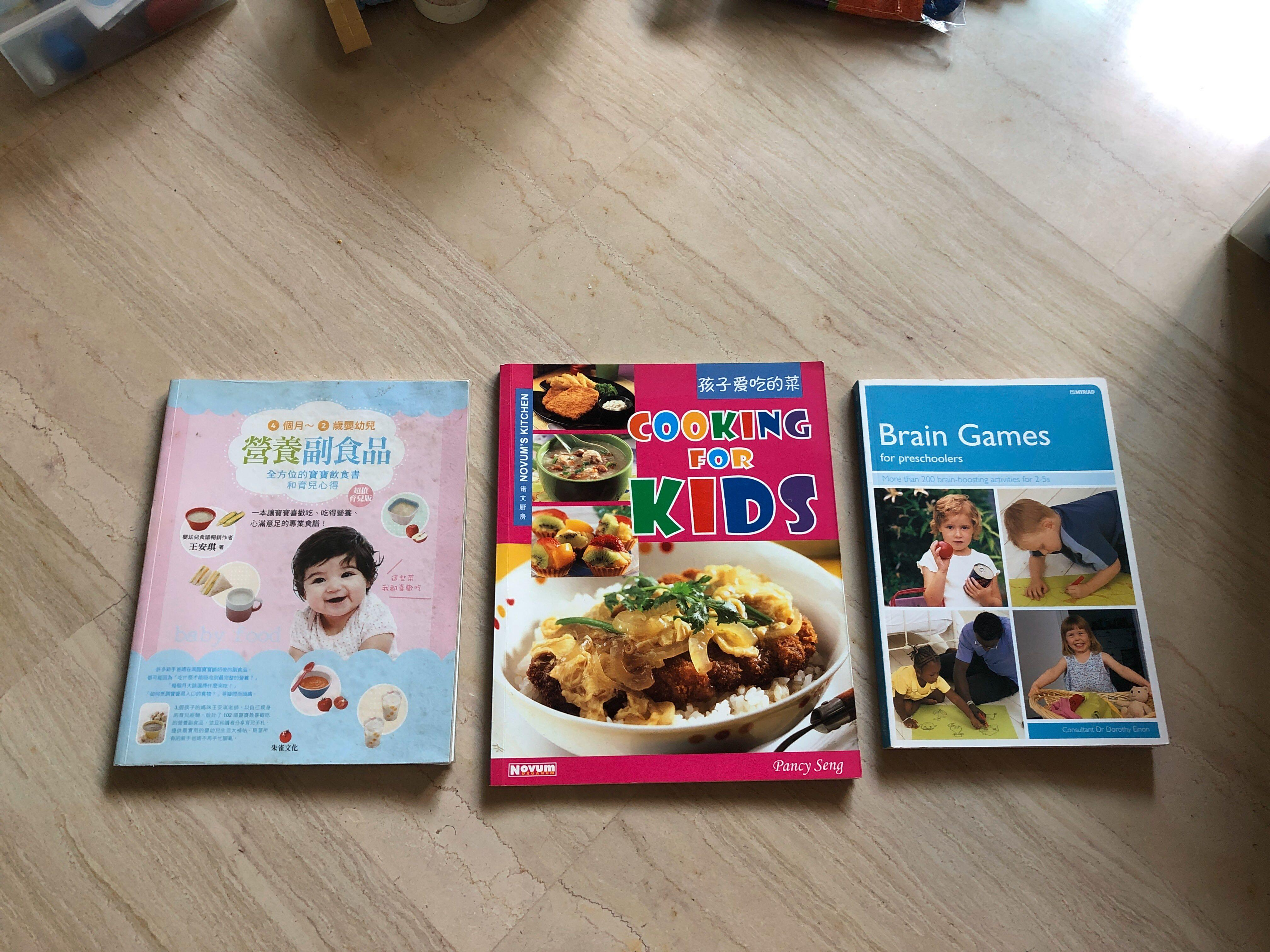 Baby cooking for kids -$5 each book, $10 fo 3 books
