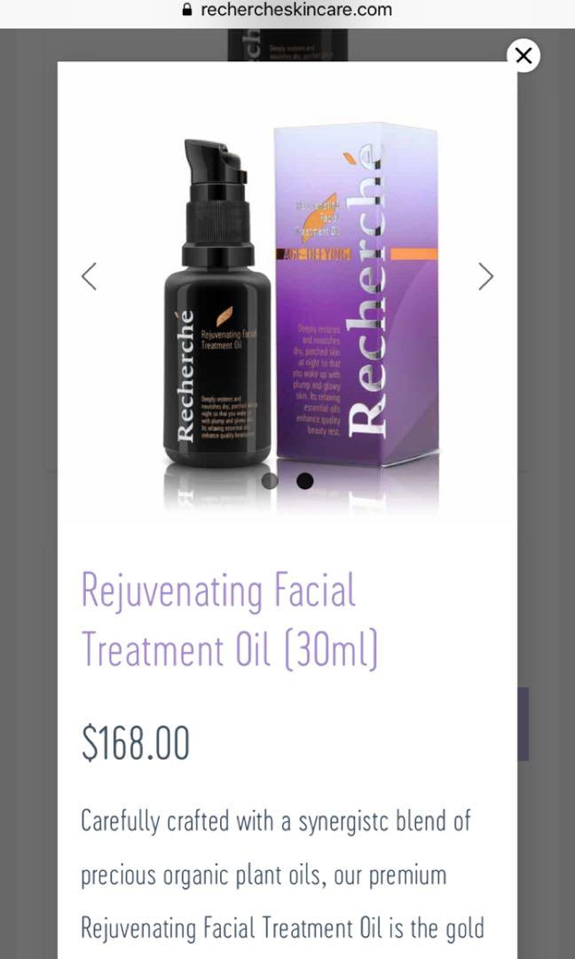 BNEW and SEALED Recherche Rejuvenating Treatment Oil