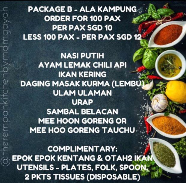Caterer | Muslim Owned