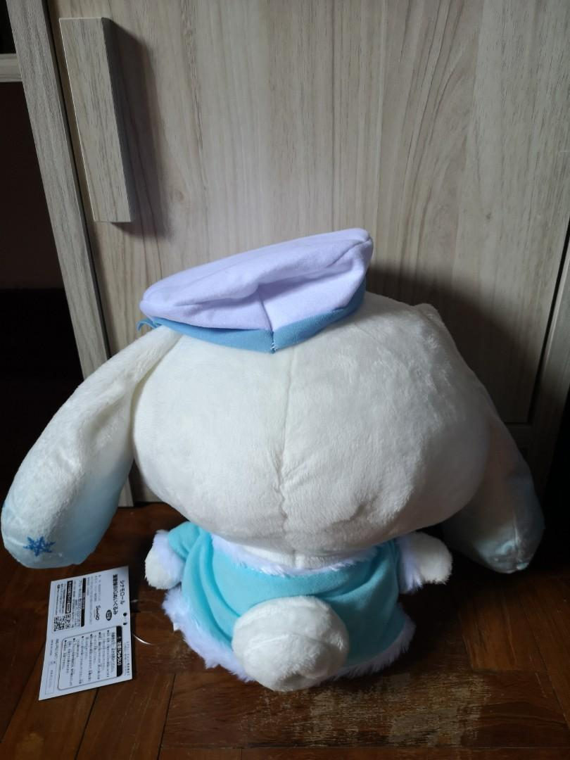 Cinnamoroll Sanrio (From Japan)