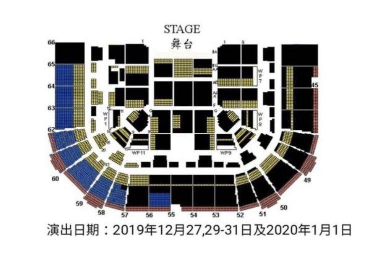Eason Chan 陳奕迅演唱會  門票 2019 Fear and Dreams concert 980