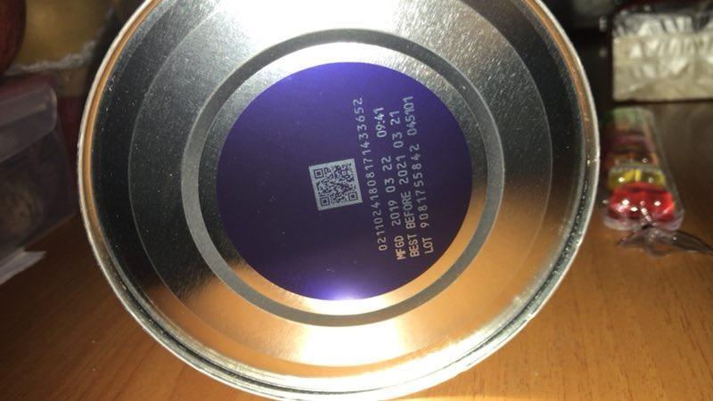 Illuma 1號900克 Exp2021/3/21