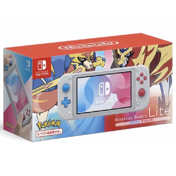 Nintendo Switch Lite: Pokemon Zacian & Zamazenta Edition