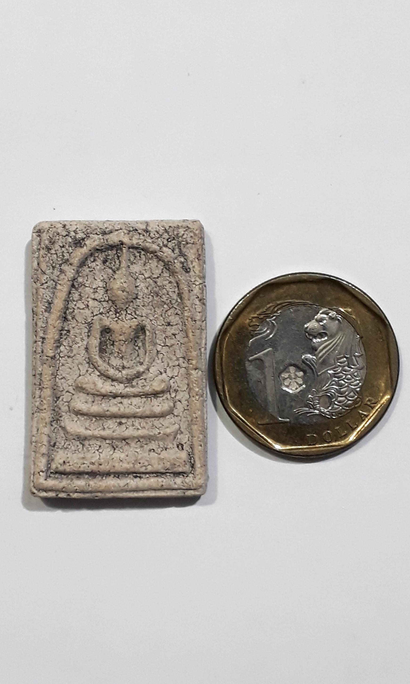 (E2)Phra Somdej Old Thai Amulet