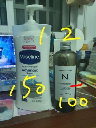 Vaseline潤膚乳液 $150/護色洗髮精_灰色藍色系 $100