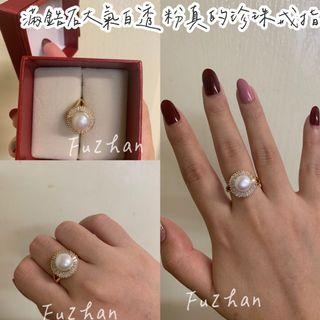 滿鋯石大氣白透粉真的珍珠戒指