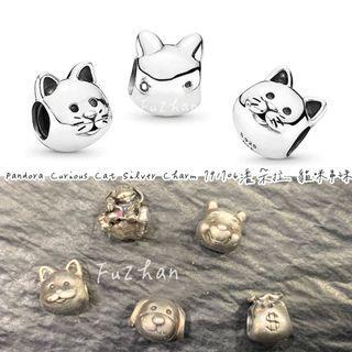 Pandora Curious Cat Silver Charm 791706潘朵拉 貓咪串珠