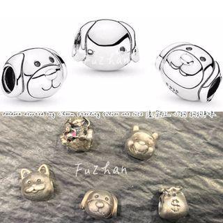 Pandora devoted Dog Charm Sterling Silver one size 潘朵拉 小狗 狗狗串珠