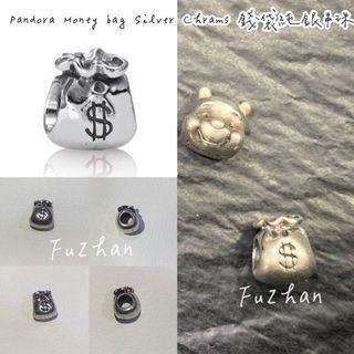 Pandora Money bag Silver Chrams 錢袋純銀串珠