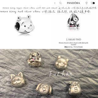 Pandora Disney Pooh sliver charm 小熊維尼 維尼熊 純銀大頭串珠