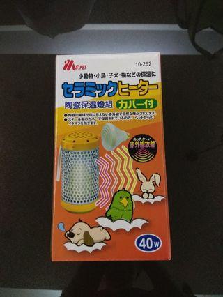 全新 日本品牌 小鳥 保溫燈 小動物 小狗 哈姆太郎 小白兔 毛小孩 寵物 陶瓷保溫燈組  40w