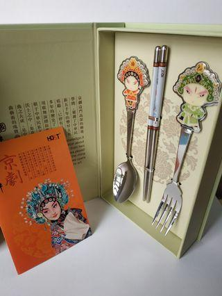 Chinese Operal Cultural Themed Cutlery Gift Set
