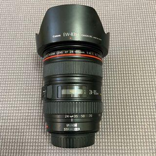 Canon 24-105mm F4 L IS USM (水) oe
