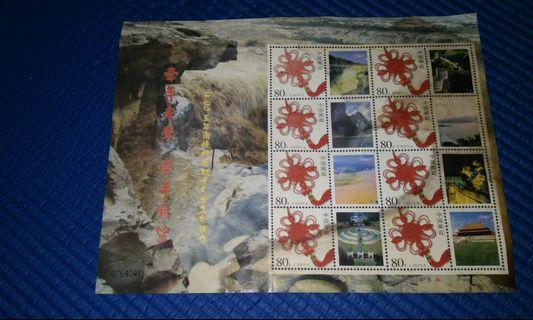 中國大陸郵票,郵票