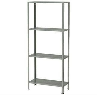 IKEA Hyllis Shelving Unit #1111
