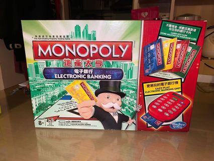 地產大亨 MONOPOLY 電子銀行