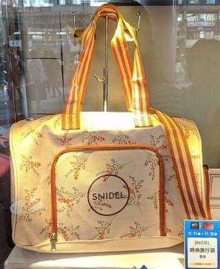 SOGO百貨 週年慶 SNIDEL 時尚旅行袋 來店禮 卡友禮 旅行袋 購物袋 可卡行李箱