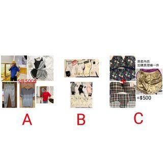 雙11 禮包ABC #剁手時尚