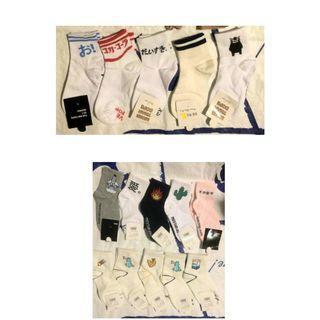B福袋 15雙韓國長襪加送一個小東西 #剁手時尚