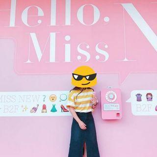 【換季促銷】二手 女生 上衣 短袖 T恤 黃 白 條紋 穿搭 可愛