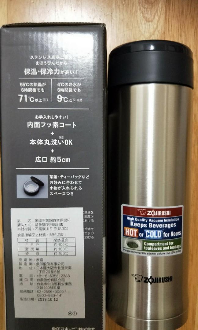 象印大瓶口不鏽鋼保溫瓶500ml
