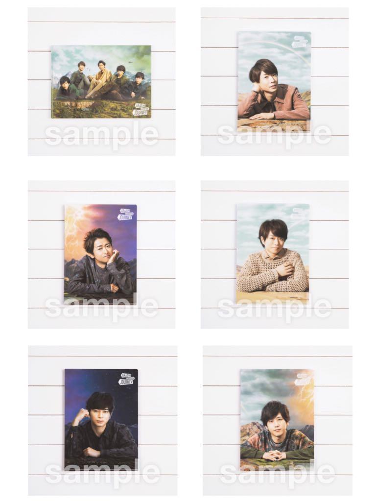 現貨 Arashi Exhibition Goods  - file