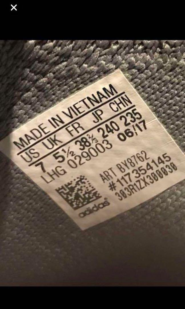 Adidas NMD sneakers