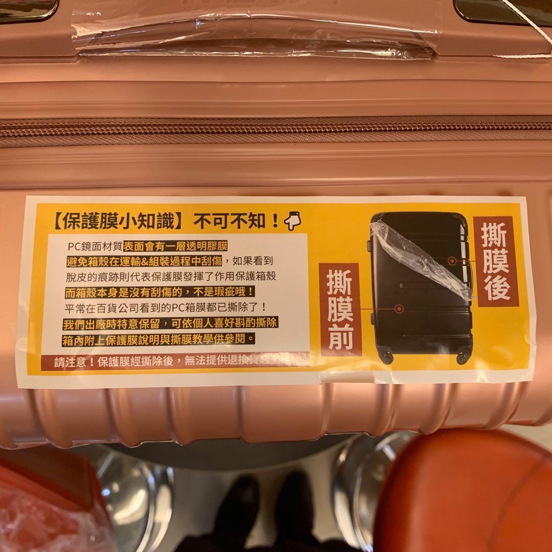 全新!!!A.S.O X eminent萬國通路獨家聯名款行李箱20吋