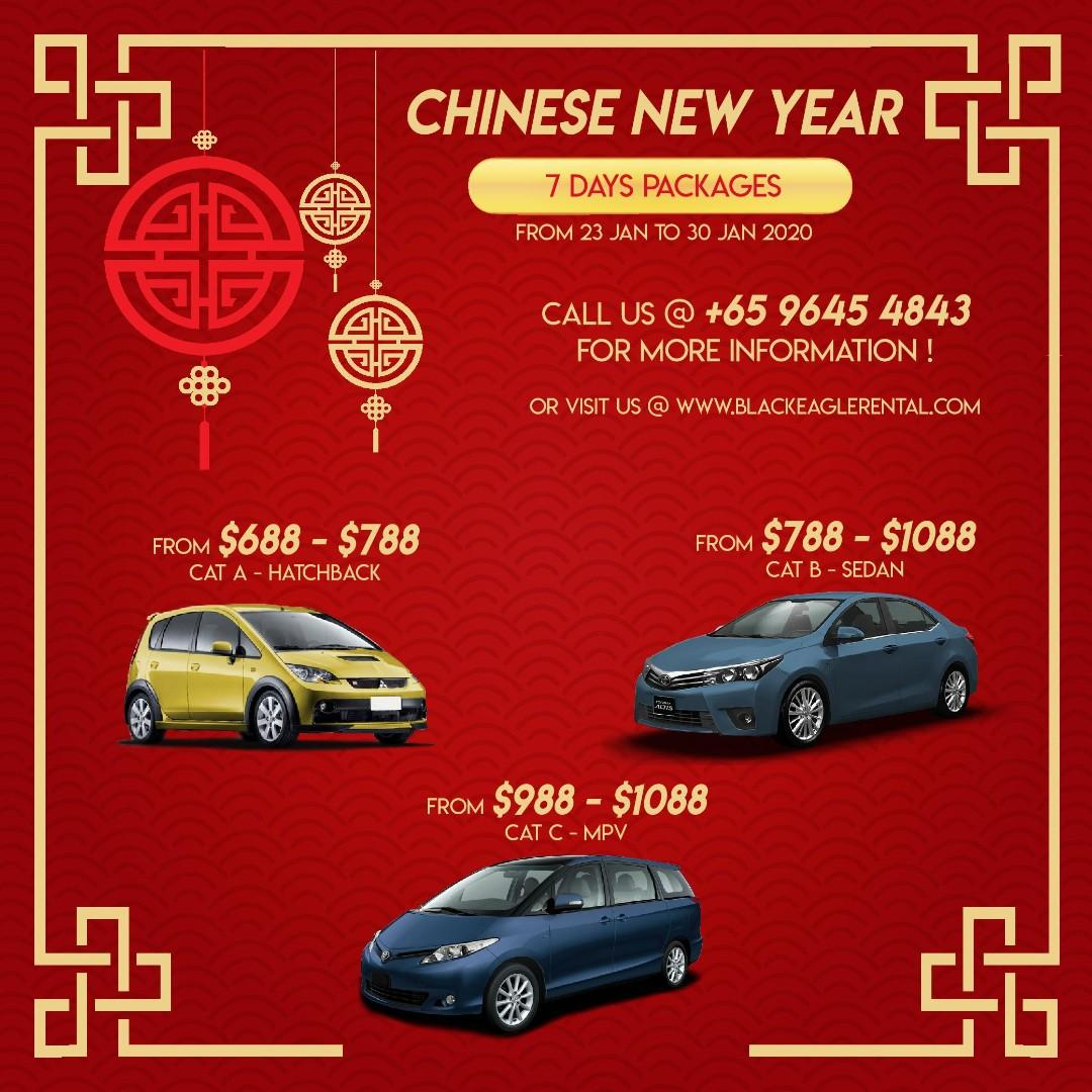 CHINESE NEW YEAR 2020 CAR RENTAL PACKAGE