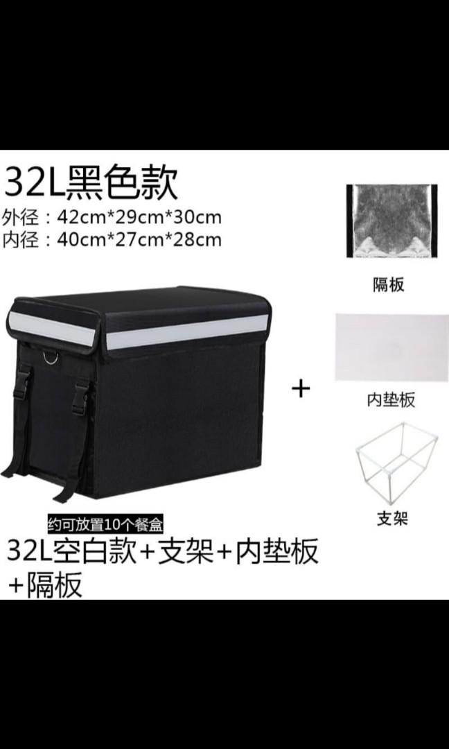 Delivery bag escooter scooter am tempo fiido dyu q1 q1s dualtron speedway passion mini motor ebike electric bicycle FSM hm rihno v2 Shimano margura mt5