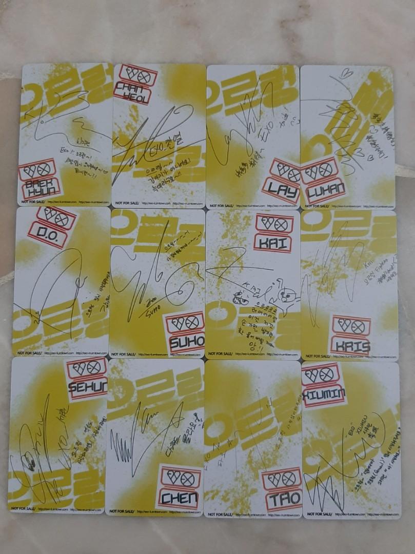 [UNOFFICIAL] EXO- Growl Era Photocards Ver. 1 (ONE SET)
