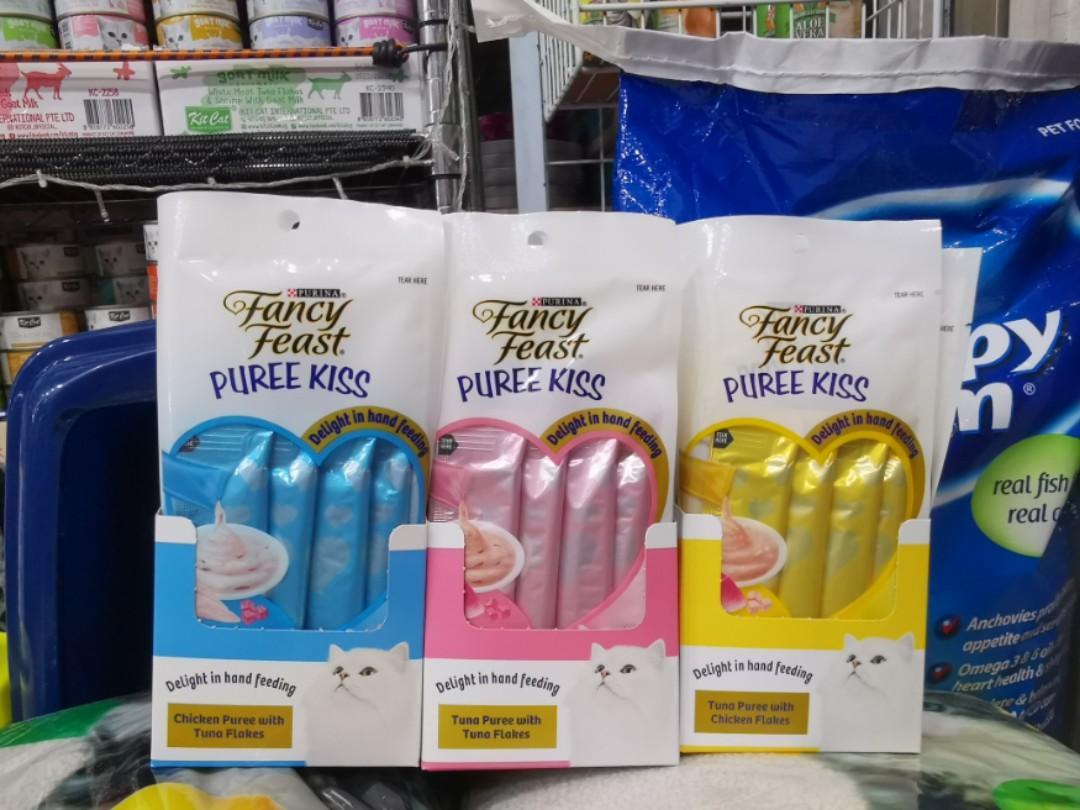 Fancy Feast Puree Kiss (3 for $10)