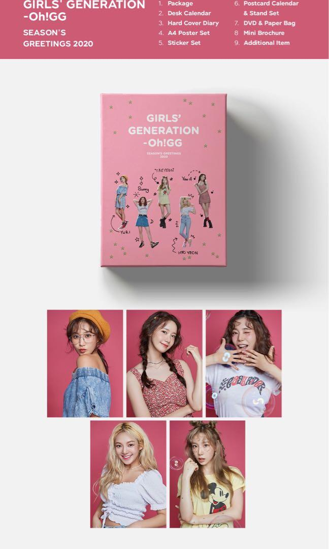 Girls' Generation : Oh!GG - 2020 SEASON'S GREETINGS