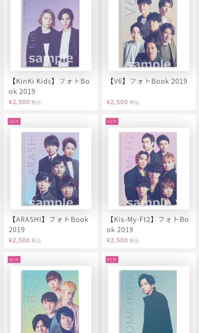 Johnny's photo book 2019/J shop
