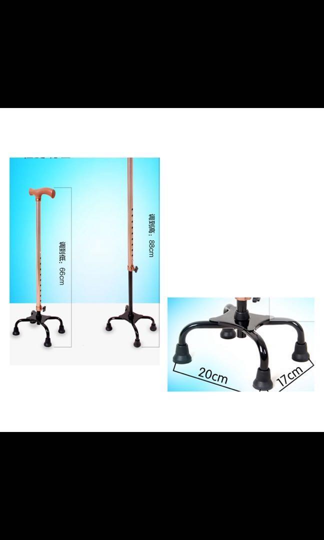 Premium 4Quad walking stick or support
