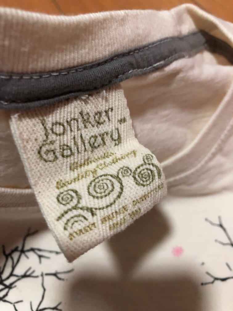 Malacca tshirt jonker gallery
