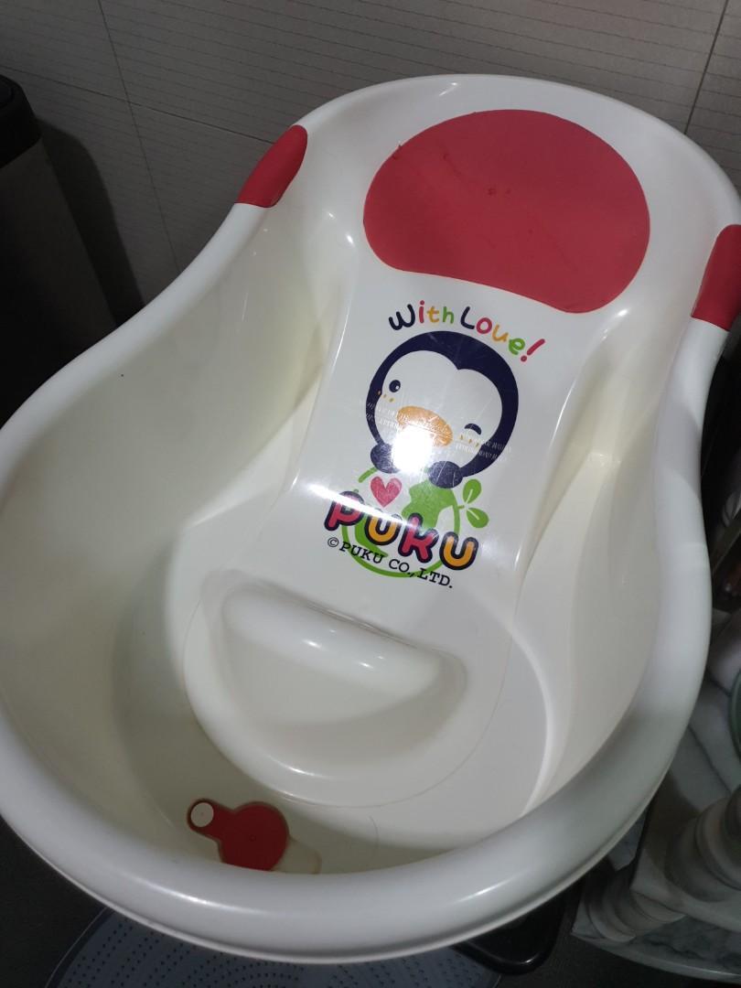 Puku baby Bath tub