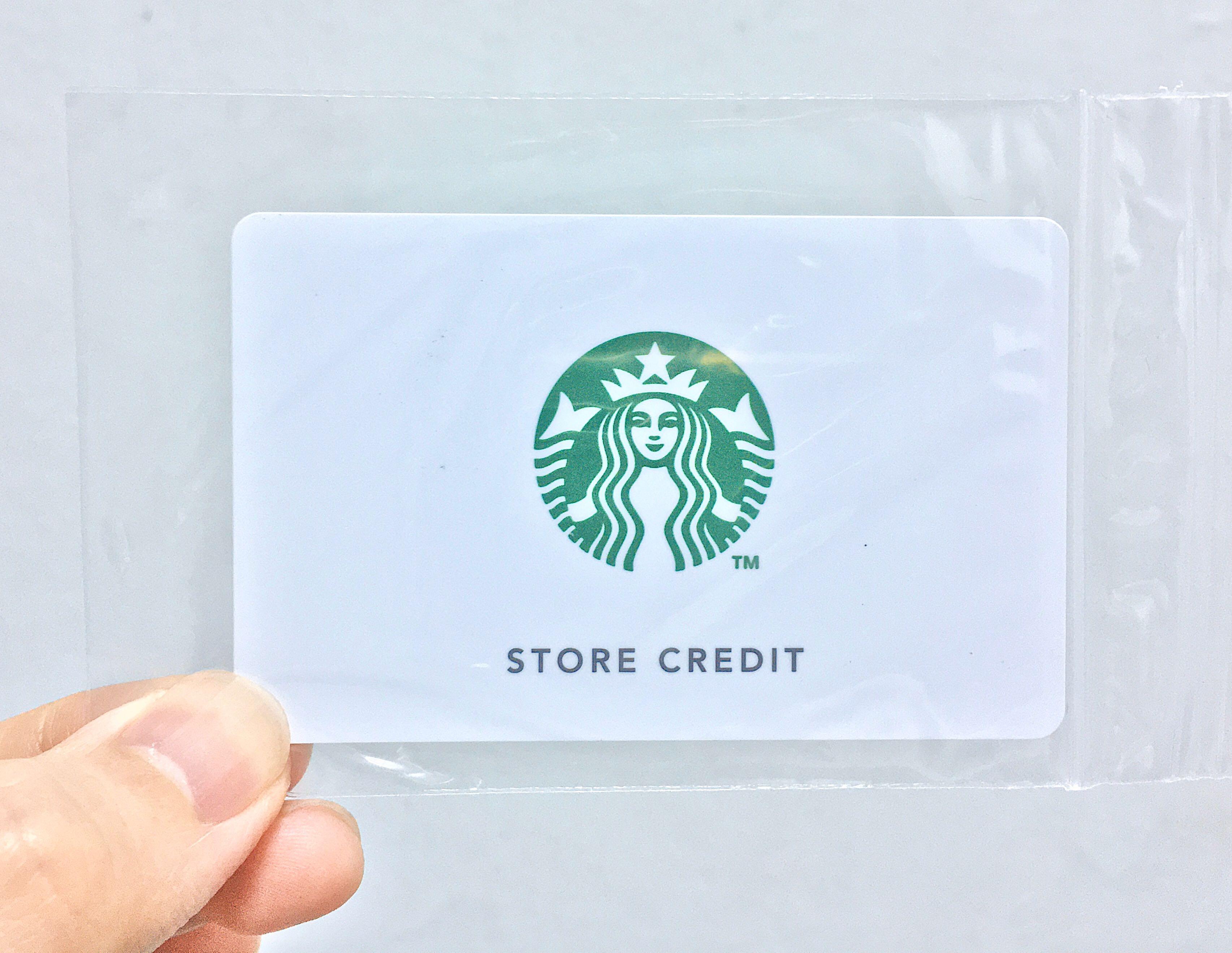 Starbucks White Store Credit Gift Card (2013)