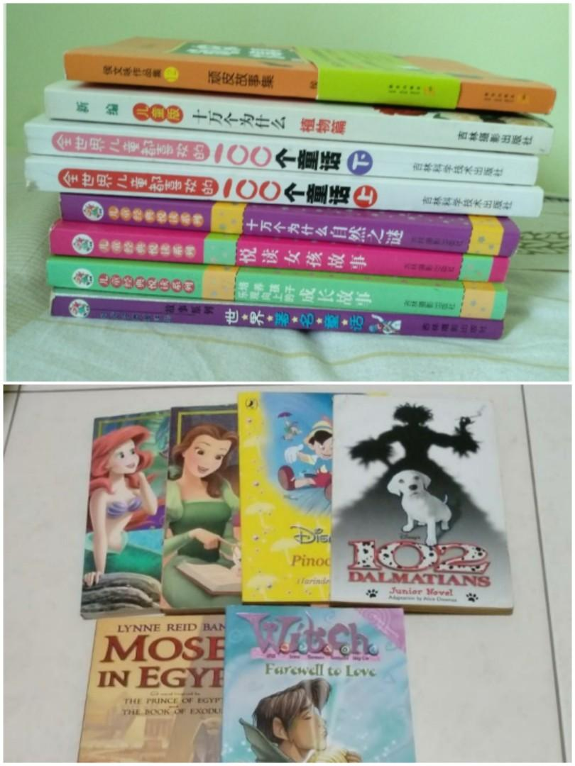 WTS books, magazines, textbooks (choose your price)